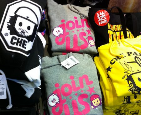 MiniChe goods: JOIN US!